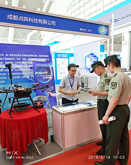 Our company is invited to participate in the 8th World radar Expo and the 9th dual use electronic in(图2)